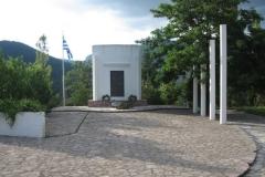 Μνημείο Εθνικής Αντίστασης