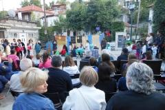 Θεατρικές εκδηλώσεις - Αύγουστος 2016