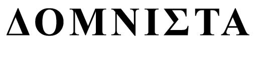 domnista-logo-3